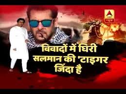 raj thackeray threatens cinema hall
