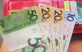 Картинки по запросу белорусские деньги фото