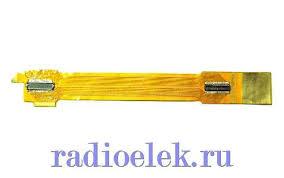 Шлейф VK Mobile VK900 с коннекторами ...