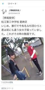 杉田 ひろ と 親