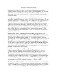graduate school essay examples madrat co graduate school essay examples