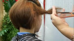 ดาวนโหลดเพลง Bob Hair Cut Style Korea 6 ตดผมบอบ สไตล