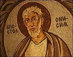 st onesimus mosaic st petka chapel belgrade 250x198x72