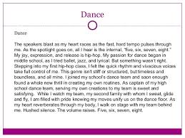 college essays about dance dance college essays teen ink