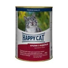 Купить <b>консервы Happy Cat</b> для кошек в Санкт-Петербурге с ...