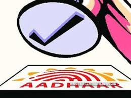 Aadhar Rate Chart 2017 Aadhaar Card Eligibility Rules Who Can Apply For Aadhaar