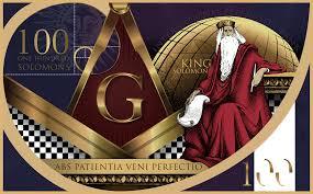 Freemason Design Masonic Money Design Kseniya Tsvok