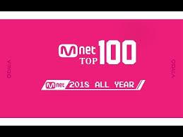 Mnet Chart 2018 2018 Mnet Chart Top 100 Kpop Song Chart Youtube