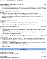 Resume Search Engines Berathen With Resume Search Engines