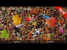 koi free 3d live wallpaper you