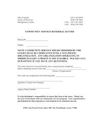 Sample Community Service Completion Letter Resume Cover Letter