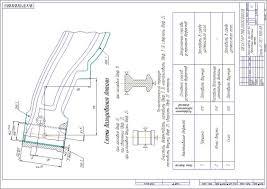 Готовые курсовые проекты по ремонту автомобилей Скачать курсовую  Проектирование технологического процесса восстановления балки передней оси ЗИЛ 130
