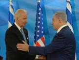 """ארה""""ב תומכת: מזכיר המדינה: מתנגדים להחלטת בית הדין בהאג"""