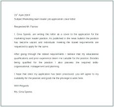 Desktop Support Cover Letter Cover Letter Help Desk Cover Letter