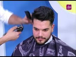أحمد السعدي قص شعر الرجال جمال