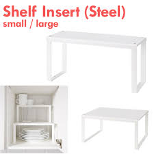 kitchen cabinet shelf insert organizer white small large ikea 11street malaysia storage system units