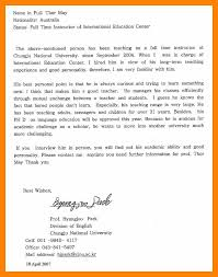 letter of re mendation for college admission sample with sample re mendation letter for college