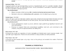 Resume Statement Of Purpose The Best Resume Resume For Study