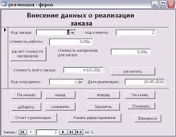 Реферат Проектирование информационных систем com  Проектирование информационных систем