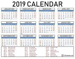 Printable School Year Calendars 2019 2020 School Year Calendar Template Year 2019 Printable