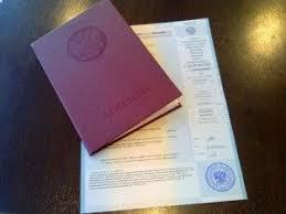 Купить диплом о среднем профессиональном образовании СПб Купить диплом о среднем профессиональном образовании