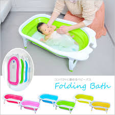 folding bus fs04gm little princess little princess folding baby bathtub baby bus bath bathing newborn baby baby size grain