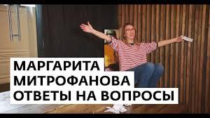 <b>Рита Митрофанова</b> отвечает на вопросы слушателей радио ...