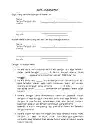 Namun pada kondisi tertentu, bisa saja diharuskan menggunakan surat undangan. Contoh Surat Nikah Siri Resmi