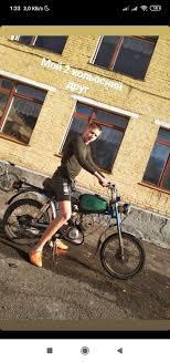 create meme electric bike project