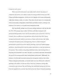 Description Essay Examples Mistyhamel