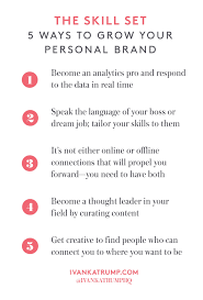 the skill set ways to grow your personal brand ivanka trump image