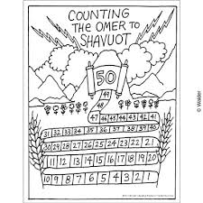 Chart For Counting The Omer Count Up Sefirah Until Shavuot Chart With Lightning Walder