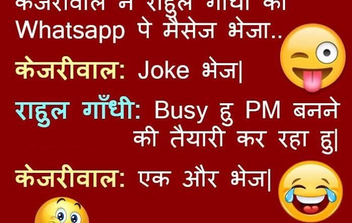 shayari in hindi funny 2017