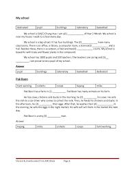 english essays my school