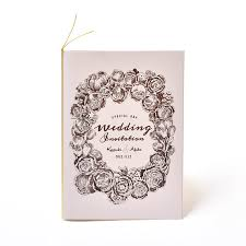 Wedding Ceremony Card Farbesis It Is Wedding Ceremony Letter Of Invitation Handicraft