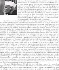 jawaharlal nehru essay pt jawaharlal nehru essay