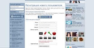 Проверить диплом номеру через интернет аптека лицо успешно проверить диплом номеру через интернет аптека сдавшее экзамены получает аттестат сварщика накс Практическое задание