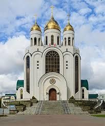Храм Христа Спасителя Калининград Википедия Храм Христа Спасителя май 2017