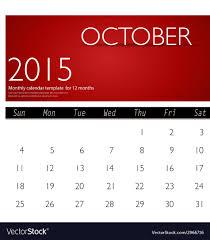 Simple 2015 Calendar Simple 2015 Calendar October Royalty Free Vector Image