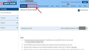 hdfc netbanking steps to login