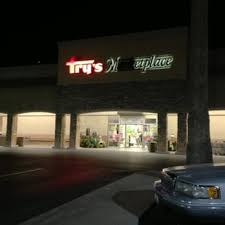 Fry s Food & Drug Stores & Fry s Marketplace 33 s & 32