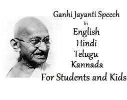 dh lawrence essay new clipart homework against essay mahatma gandhi esl energiespeicherl sungen