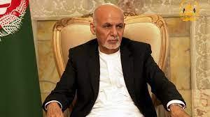 الرئيس الأفغاني يدلي بأول تعليق بعد مغادرة بلاده