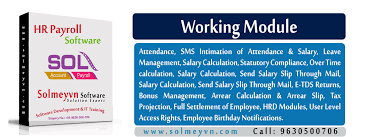 Hr Payroll Management System Hr Software Ems Software Company
