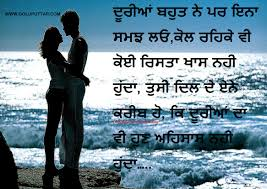 Beautiful Love Quotes In Punjabi Best Of Cute Punjabi Love Quote Shayari For Girlfriend Photos And Ideas