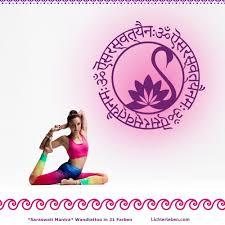Saraswati Mantra Wandtattoo Für Kreativität Und Weisheit
