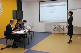 Предпринимательская деятельность Социальное предпринимательство  По окончании образовательной программы Предпринимательская деятельность Социальное предпринимательство ее выпускники получат диплом Казанского