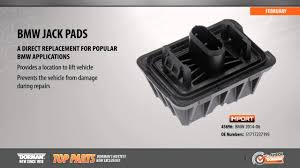 Highlighted Part Jack Pad For Select Bmw Models Youtube