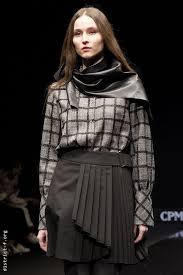 <b>BEATRICE B</b> — DISTRICT F   Женская мода в 2019 г.   Модные ...