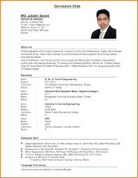 Standard Cv Format Bangladesh Professional Resumes Sample Online